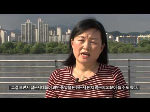 Unfortunate Brothers: Korea's Reunification Dilemma