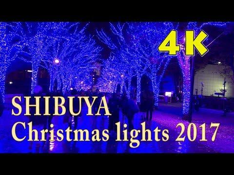 "TOKYO.| 渋谷 青の洞窟.| SHIBUYA ""Blue Grotto"" Christmas lights 2017. Nov 25th.(4K)"