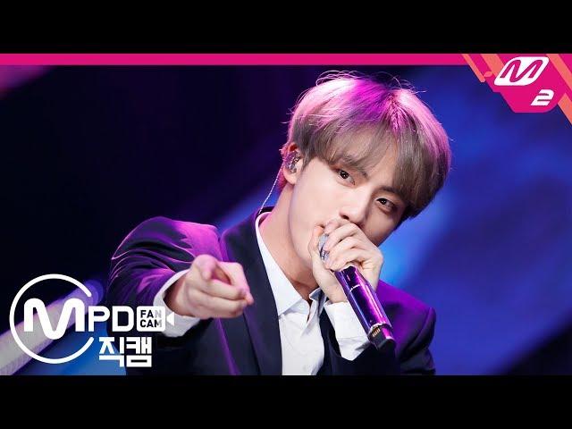 [MPD직캠 4K] 방탄소년단 진 직캠 '작은 것들을 위한 시 (Boy With Luv)' (BTS JIN FanCam)   @MCOUNTDOWN_2019.4.25