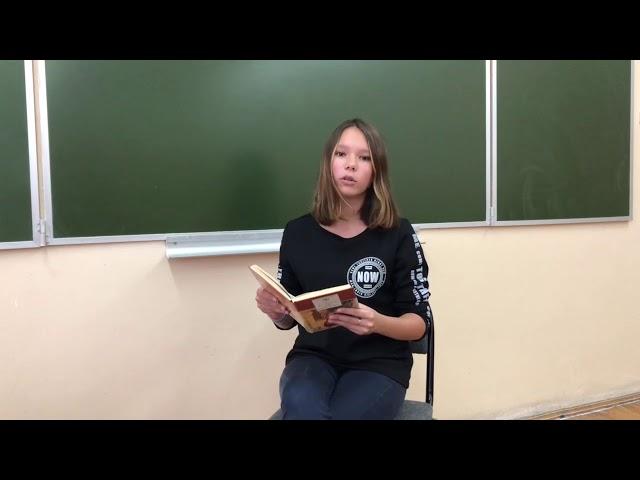 Изображение предпросмотра прочтения – ОльгаЧикунова читает произведение «Стихотворение в прозе. Щи» И.С.Тургенева