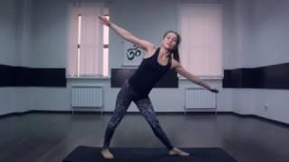 Йога курс для начинающих