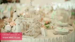 Оформлення залу декор та флористика, Весільні букети, Весільний декор Львів