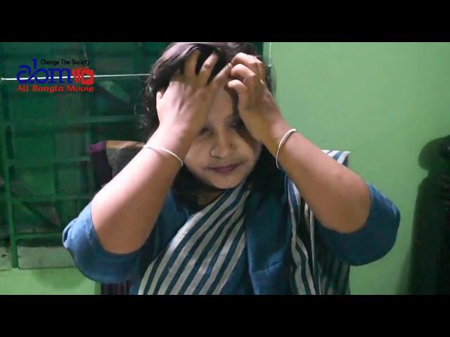 ???????? ???? ? Bangla Short Film