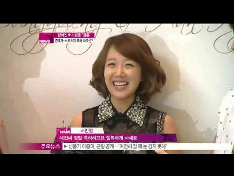 [Y-STAR] Lots Of Greetings Of Stars To Ki Sungyong&Han Hyejin (기성용 한혜진의 결혼식, 연예계 스포츠계 스타들의 '축하')