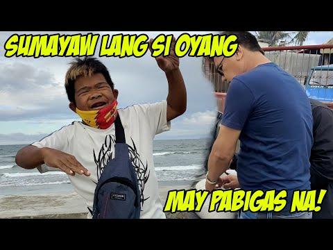 SUMAYAW LANG SI OYANG, MAY PABIGAS NA! -  (2020)