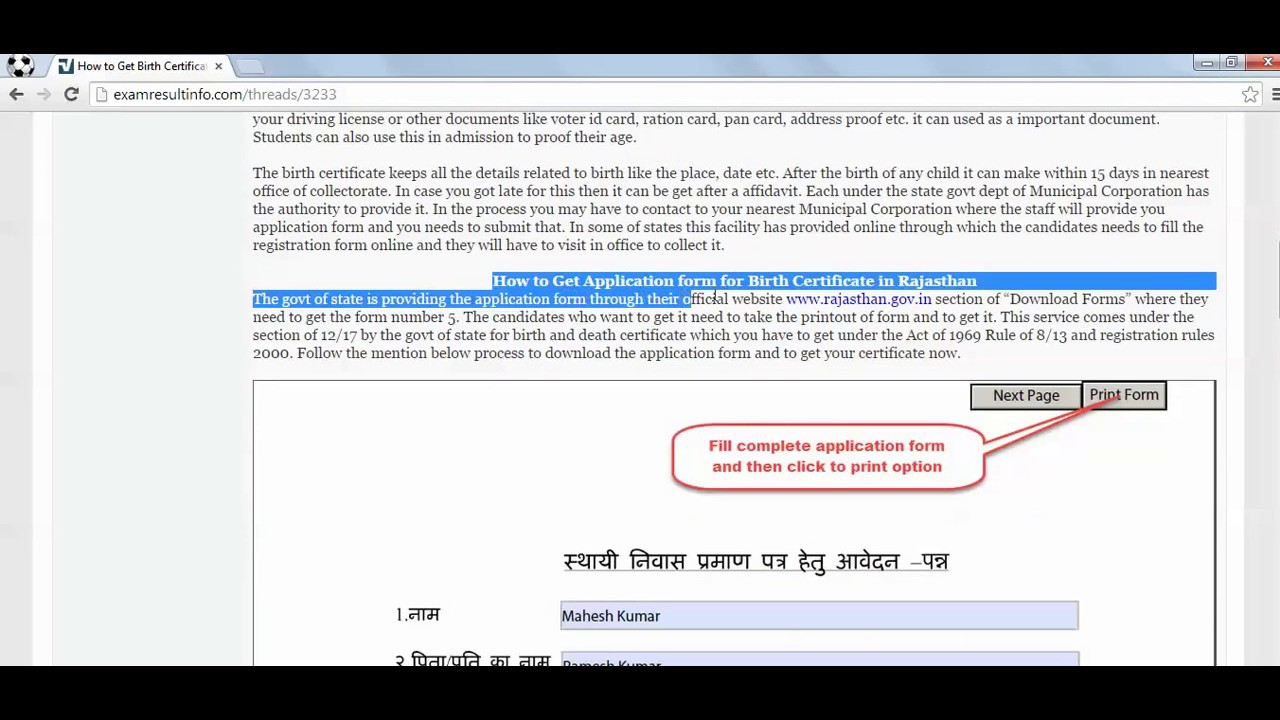Rajasthan Birth Certificate Application Process By Www