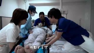 ER急性心不全初期治療 北播磨総合医療センター