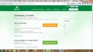 Программа для скачивания файлов с интернета М торент(, 2014-10-01T16:27:42.000Z)