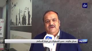 جلسة توعوية للمشاريع الاستثمارية السياحية في محافظة الزرقاء - (1-3-2018)
