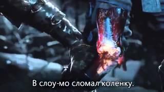 Скорпион против sub-zero трейлер