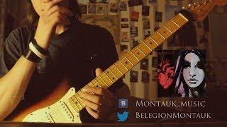 Уроки игры на гитаре. Санкт-Петербург