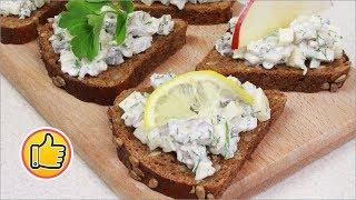 Вкусная Намазка на Хлеб | Appetizer