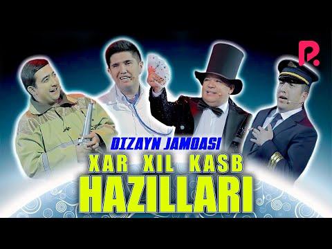 Dizayn jamoasi - Xar xil kasb hazillari | Дизайн жамоаси - Хар хил касб хазиллари