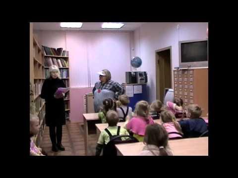 Знакомство с библиотекой - презентация