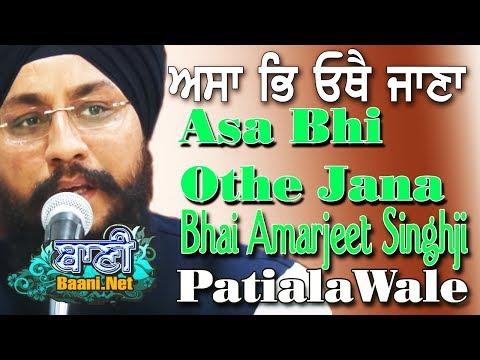 Asa-Bhi-Othe-Jana-Bhai-Amarjeet-Singh-Ji-Patiala-Wale-Patel-Nagar-08-March-2019