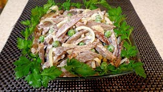 Салат из сердца. Быстро, просто, вкусно!