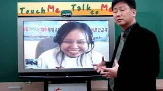 영어전용교실 티처랑 원격화상교육 전자칠판 시스템