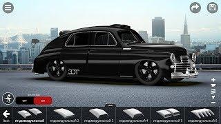 мобильное приложение 3d тюнинг любых авто