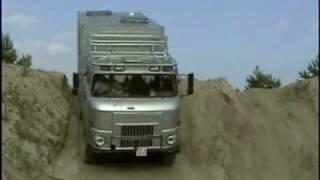 IFA L60 Verschränkungstest.wmv