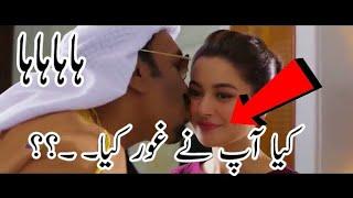 Mistakes In Pakistani New Movie - Na Maloom Afraad 2 - Fahad Mustafa, Urwa Hacan - Carryminati