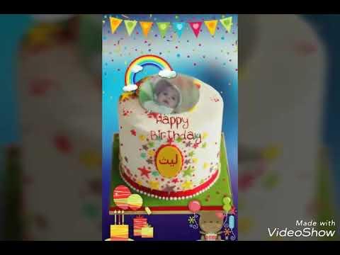 عيد ميلاد ابني الغالي ربي احفظهو لي وباركلي به واجعلو من الصالحين