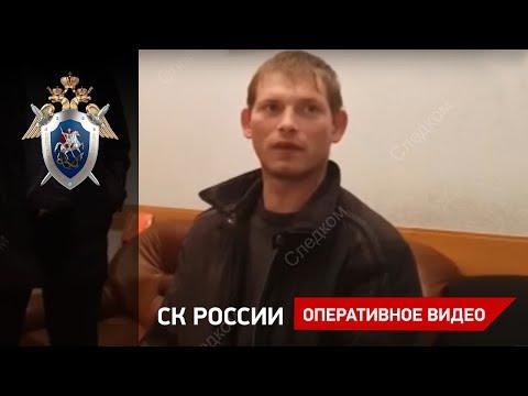 Смотреть фото Раскрыто жестокое убийство в Москве новости россия москва
