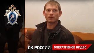 Смотреть видео Раскрыто жестокое убийство в Москве онлайн