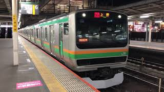 E231系1000番台ヤマU517編成大宮発車