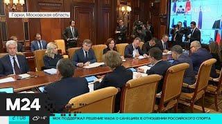 Смотреть видео Часть регионов России испытывают проблемы с расселением аварийного жилья - Москва 24 онлайн