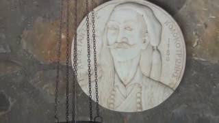 Κωνσταντής Κολοκοτρώνης: Ο Τάφος του στα Κυβέλεια της Μηλέας Μάνης