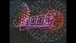ムーンライダーズ、あがた森魚さんのカバーバンド 「架空楽団」のオープ...
