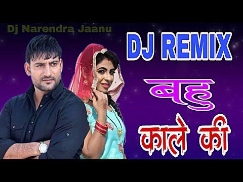 Dj Remix_bahu Kale Ki_ajay Hooda&anu Kadyannew Haryanvi Dj Remix Song