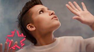 Смотреть клип Romadi - Я Не Играю В Любовь
