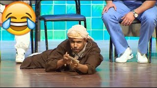 خالد الزبايل و سكيزوفرين ورشيد : سكيتش لاندوشين دارت ليه الزهايمر   Comedy show - Sbitar 5 Etoile