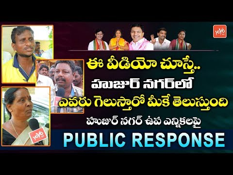 Huzurnagar Public Opinion