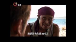 2011.07.06 原視-阿美族的土地故事【都蘭部落辯不變】(4)