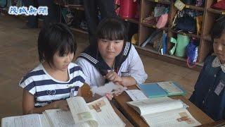 児童の国語の思考力や表現力を高めようと、神栖市矢田部の市立矢田部小...