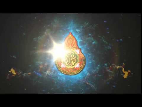 logo opening สพฐ 02