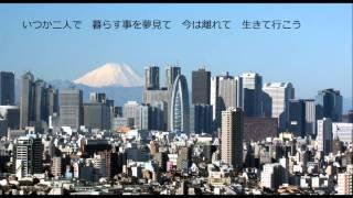作詞 作曲 森田 貢 アレンジ(カラオケ)は BEGIN のバージョン 画像 東...