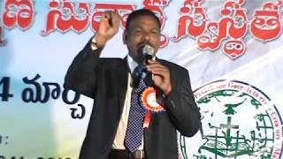 Who is GOD | Rev.Acharya Aharone Teegulla