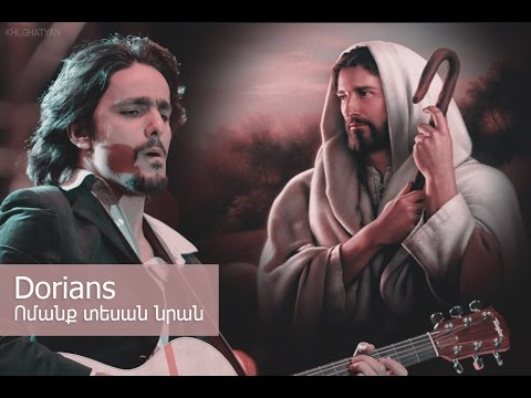 Dorians - Vomanq tesan nran