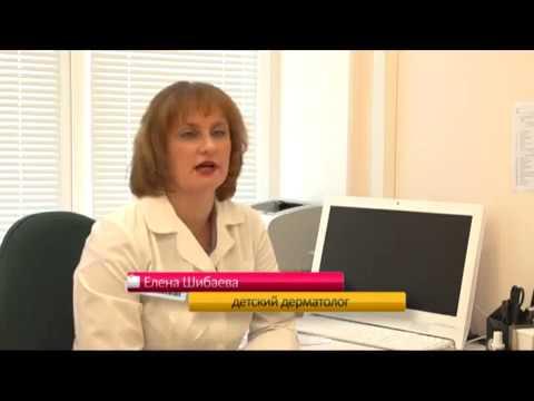 УльтраКИДС г. Дзержинск | Кожные заболевание у детей в летний период