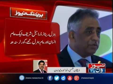 Governor Sindh gives Nawaz Sharif credit for Karachi Operation