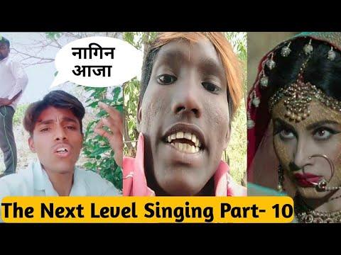 The Next Level Singing | Funny TikTok Singing | Desi Singer's Part- 10