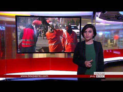 BBC Pashto TV, Naray Da Wakht: 30 Oct 2017