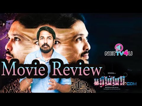Brahma.com Movie Review | Review Raja |...