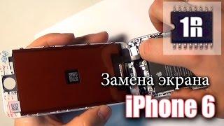 видео экран на айфон 6