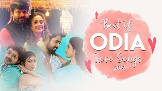 Best of Odia Love Songs 2019 | Audio Song Jukebox | Non Stop Odia Hits