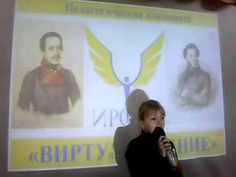 Изображение предпросмотра прочтения – МиленаПетрова читает произведение «Мцыри» М.Ю.Лермонтова