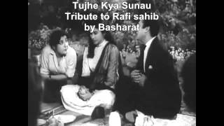 Tujhe  Kya Sunau-cover song by Basharat